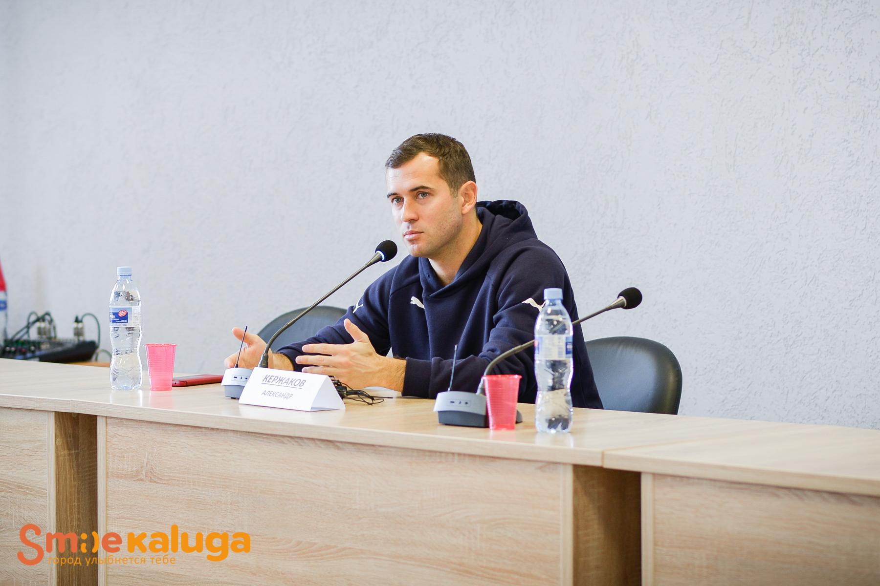 Александр Кержаков встретился с юными калужскими футболистами