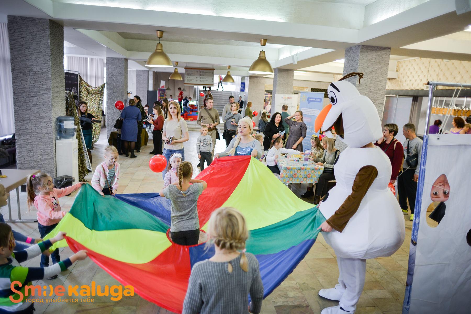 В Калуге состоялся Семейный фестиваль «PROдети»