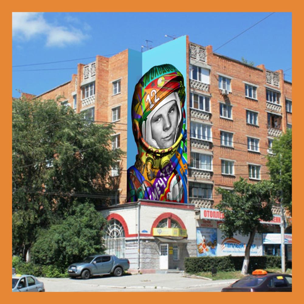Конкурс на оформление фасада дома № 11 на улице Гагарина проведут повторно