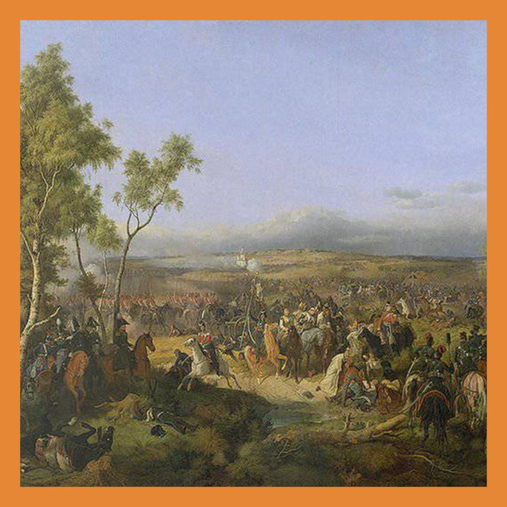 В 1812 году произошло Тарутинское сражение
