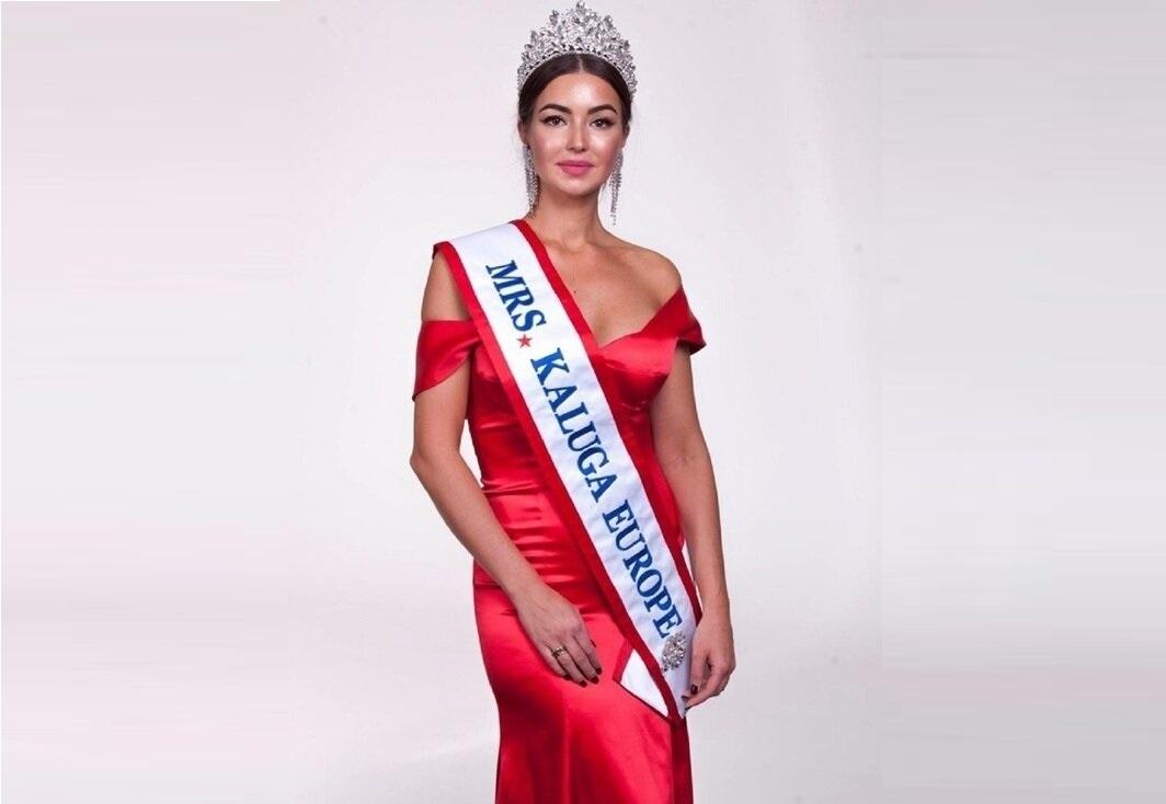 Калужская красавица стала Второй вице-миссис Европа-2019