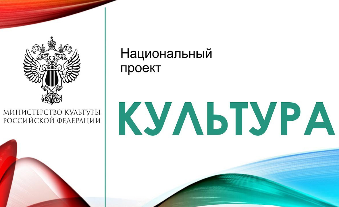 Калужские школьники посетят Санкт-Петербург