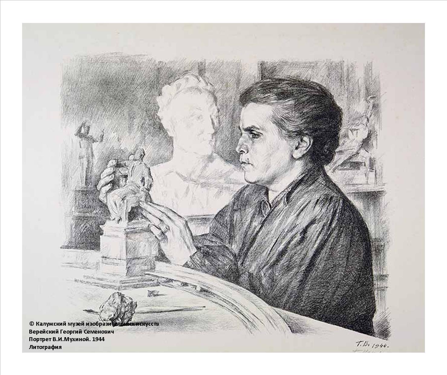 Выставка одной картины откроется в Художественном музее