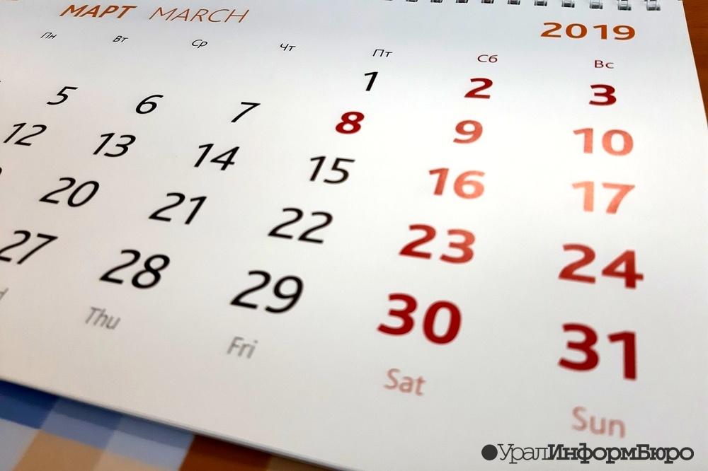 Россиянам напомнили о длинных ноябрьских выходных
