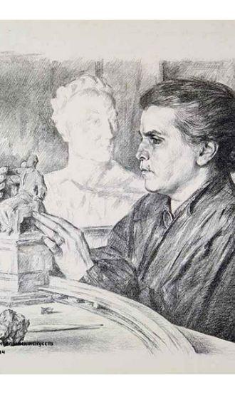 Выставка одной картины «Верейский Георгий Семенович «Портрет В.И. Мухиной»». КМИИ
