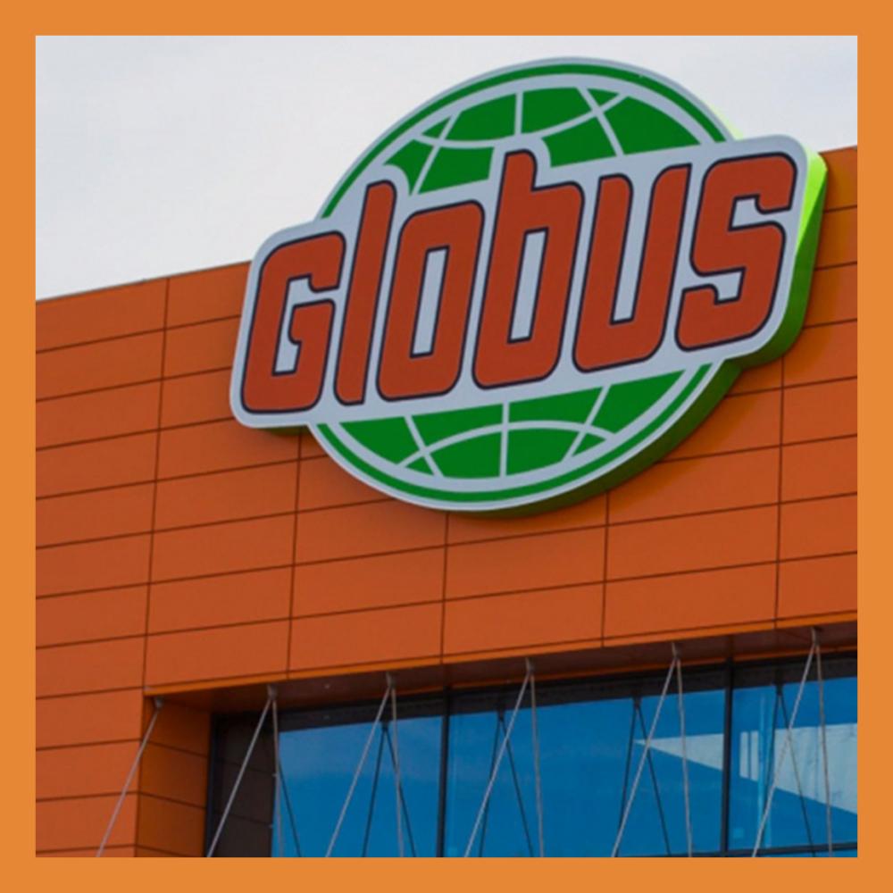 В Калуге открылся гипермаркет Глобус