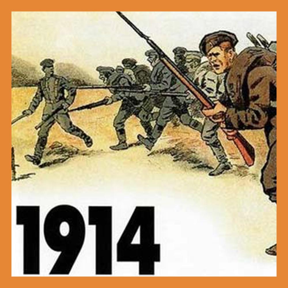 11 ноября День памяти жертв Первой мировой войны