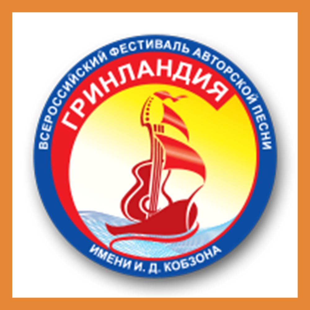 Стартует конкурс творческих талантов «Гринландия»