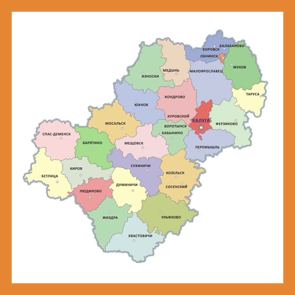 Калужская область вошла в топ-10 по темпам развития культуры