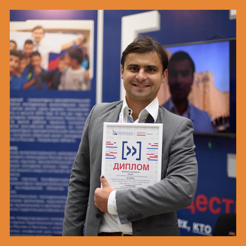 Калужане стали лауреатами на Всероссийском конкурсе «Мой проект — моей стране»
