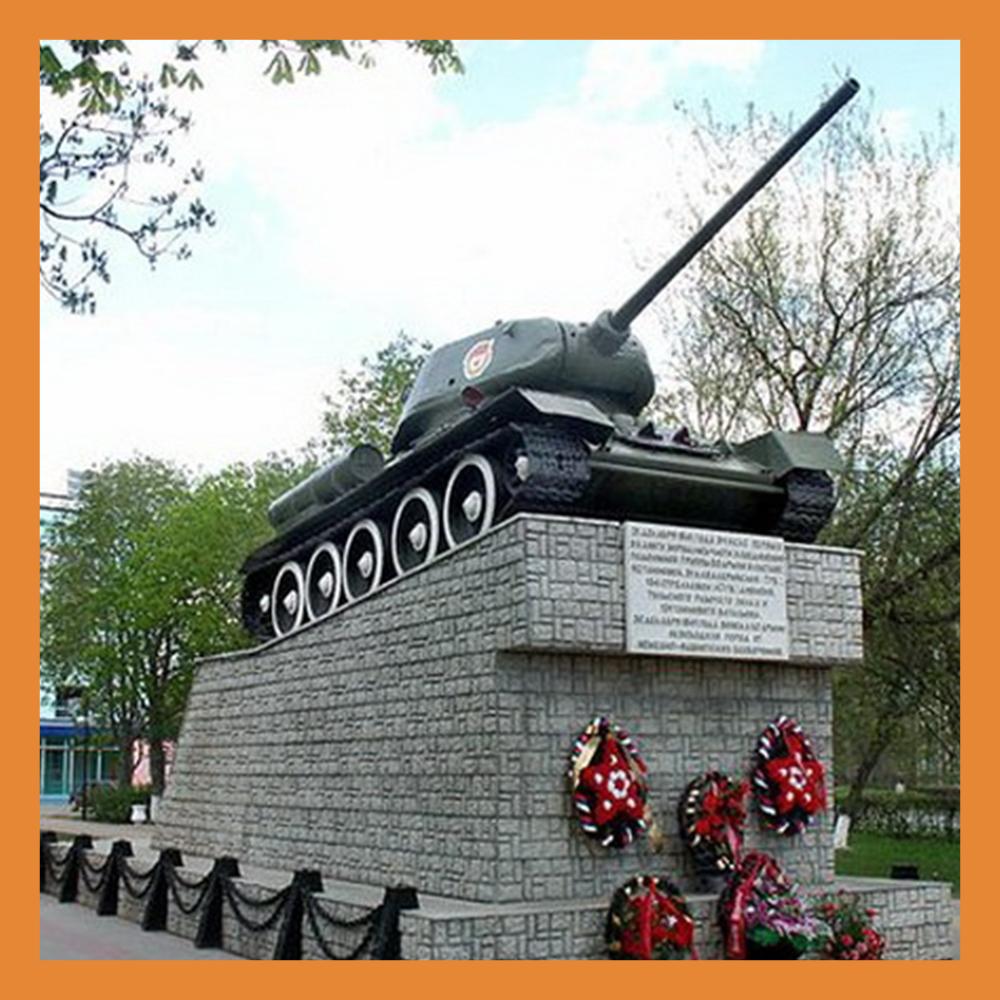 В 1967 году в Калуге открыт памятник в честь воинов-освободителей