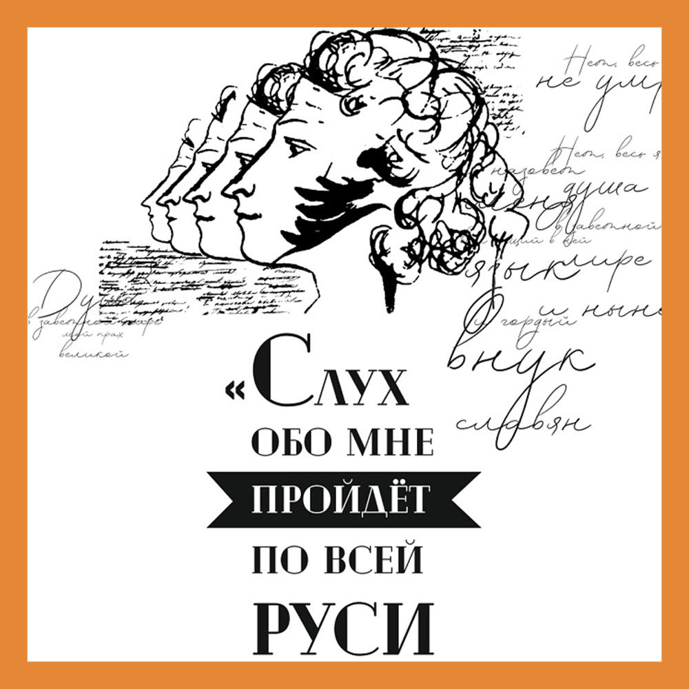Начинает работу выставка «Смерть поэта»