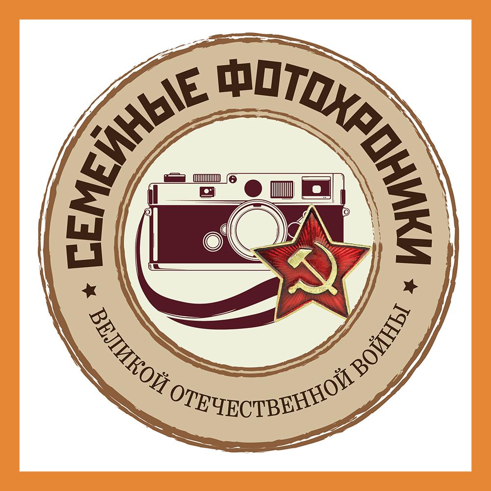 Калужан приглашают к участию во Всероссийском конкурсе