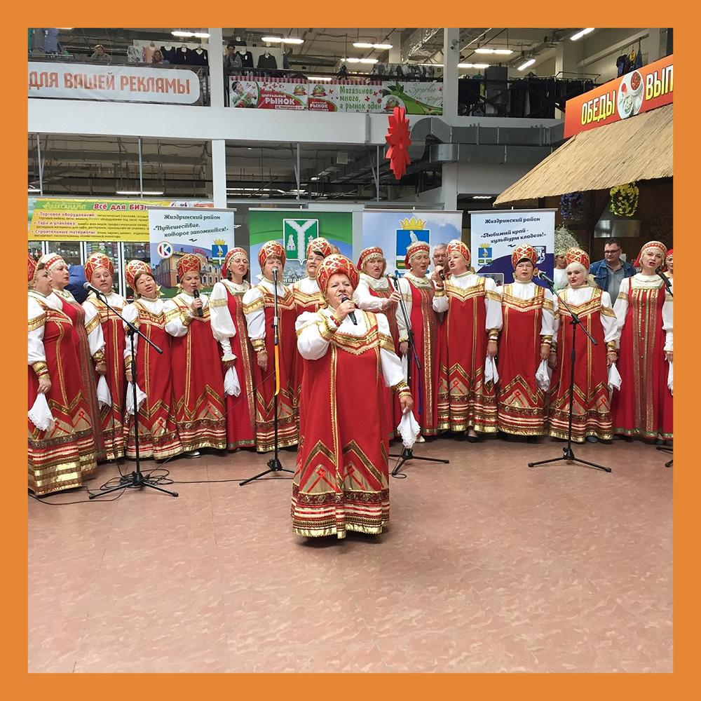 Калужан приглашают на итоговую выставку продукции региональных товаропроизводителей