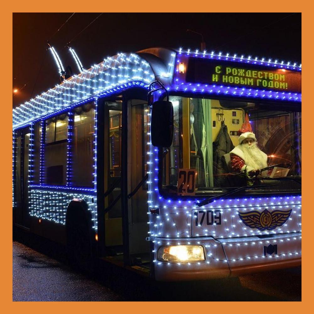 На улицах Калуги появится новогодний троллейбус