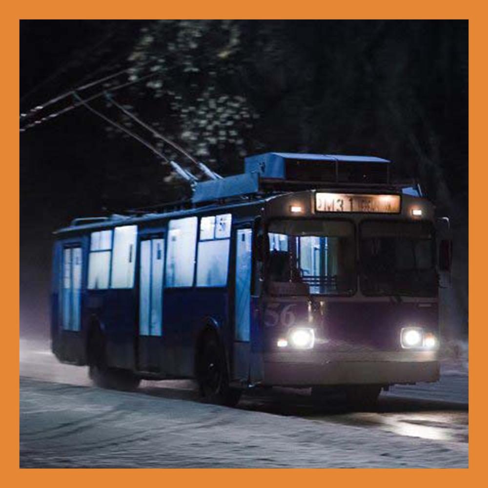 В ночь на Рождество будет продлено время работы троллейбусов