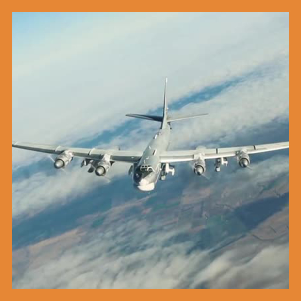 Сегодня отмечается День дальней авиации ВВС России