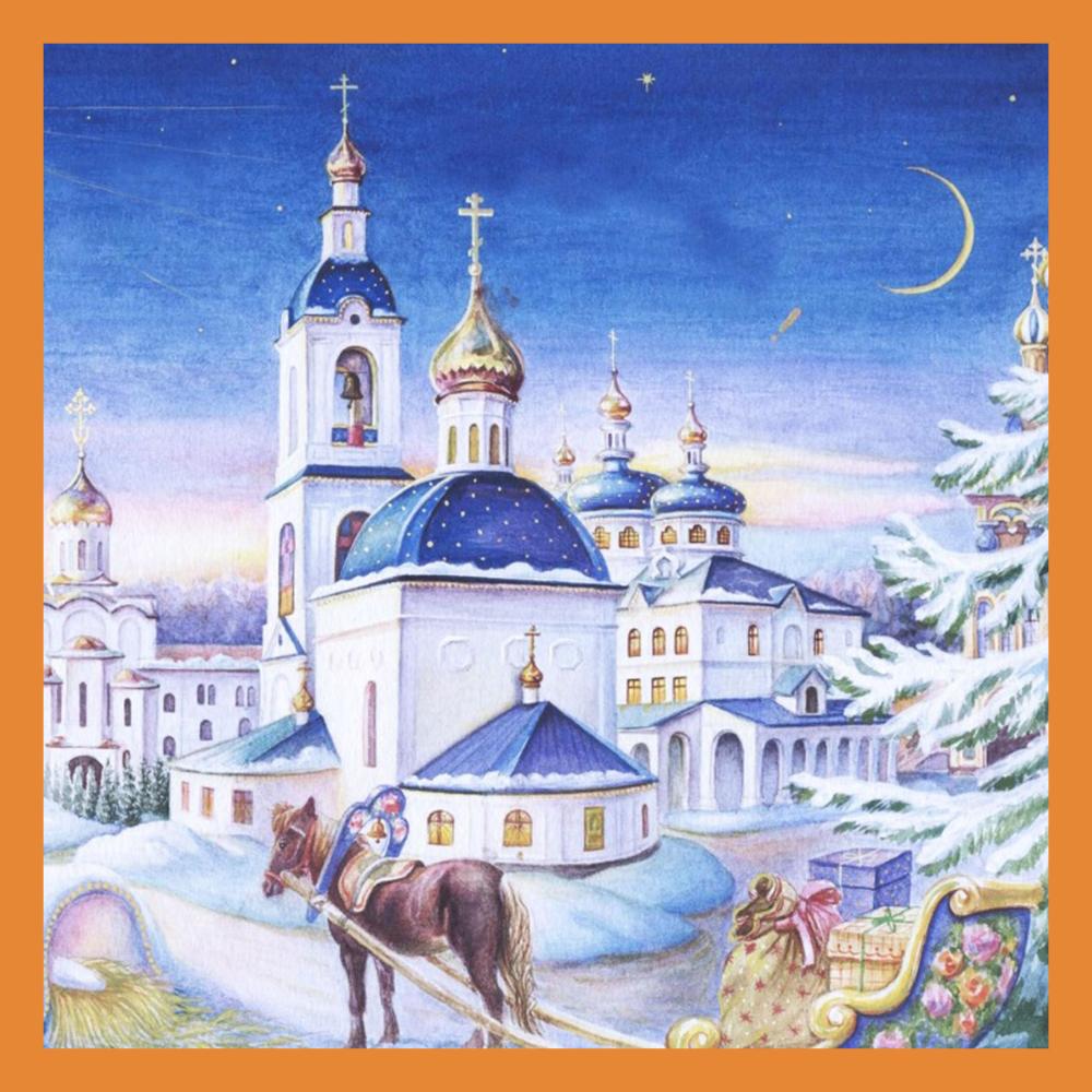 Дом музыки приглашает на Мохнатое Рождество