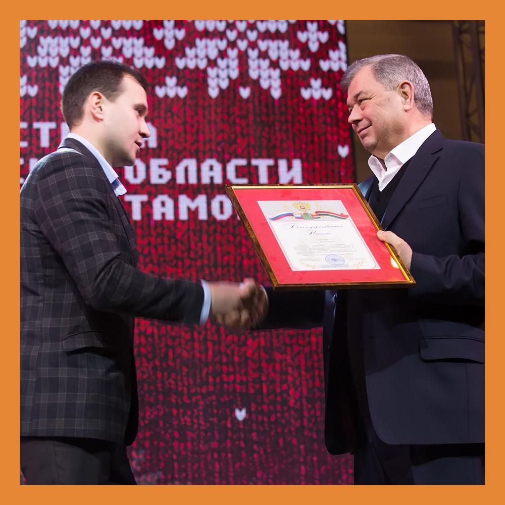 Губернатор области встретился с калужской молодежью