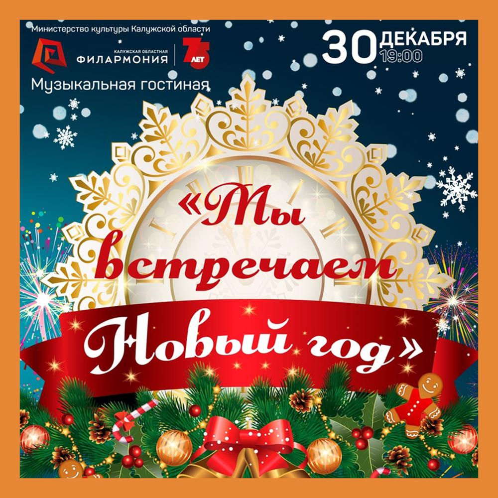 Хор мальчиков и юношей выступит в Калужской областной филармонии