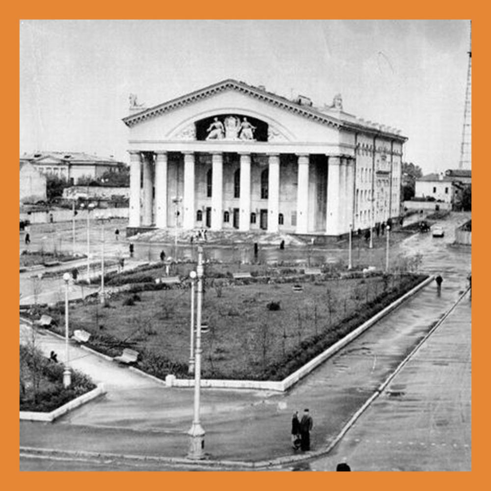Калужский драматический театр отметил 243-й день рождения