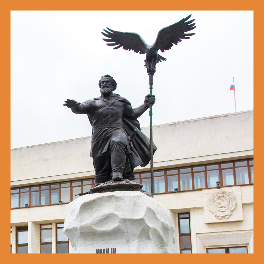 Сегодня исполняется 580 лет со дня рождения Ивана III