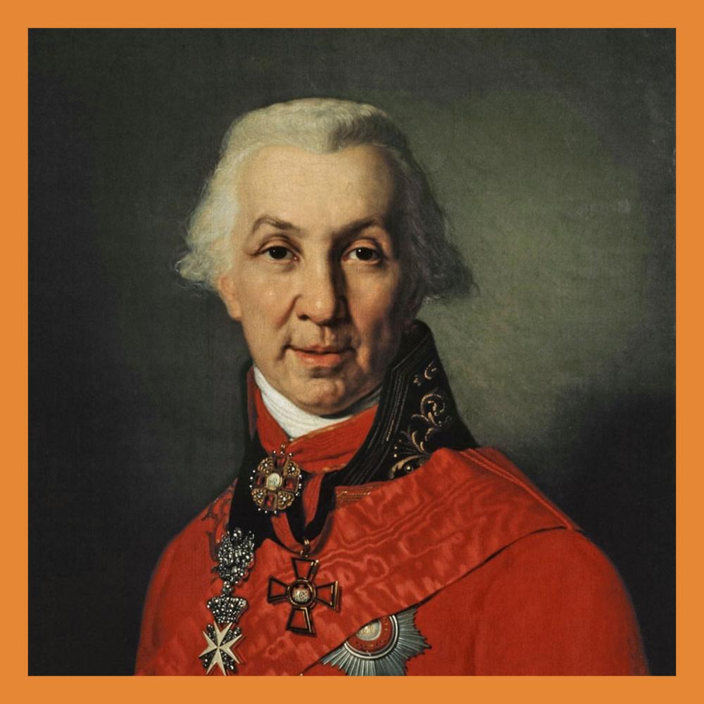 Гавриил Романович Державин посетил Калугу в этот день