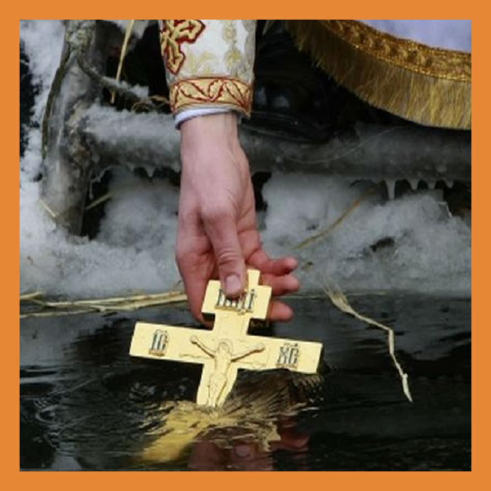 Калужане отметили Крещение