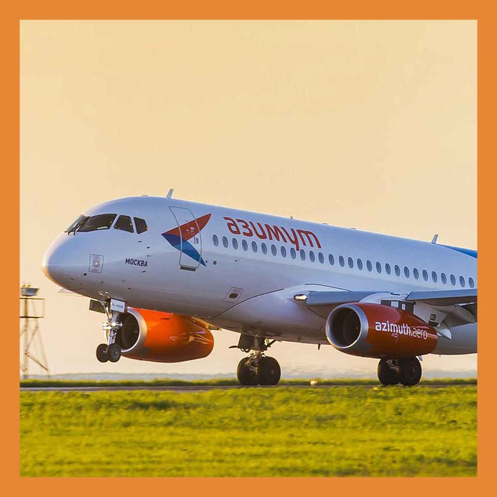 Стартовала сезонная распродажа авиабилетов из Калуги