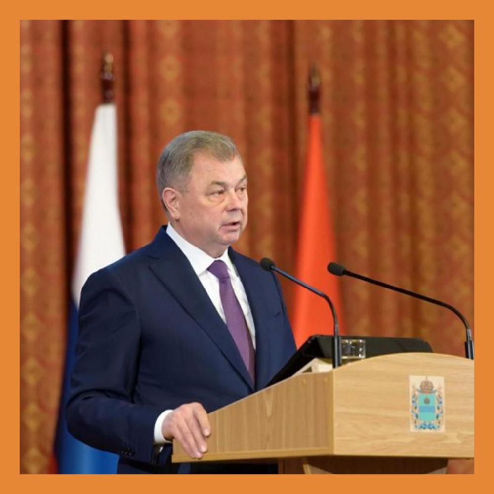 Анатолий Артамонов возглавил бюджетный комитет Совфеда