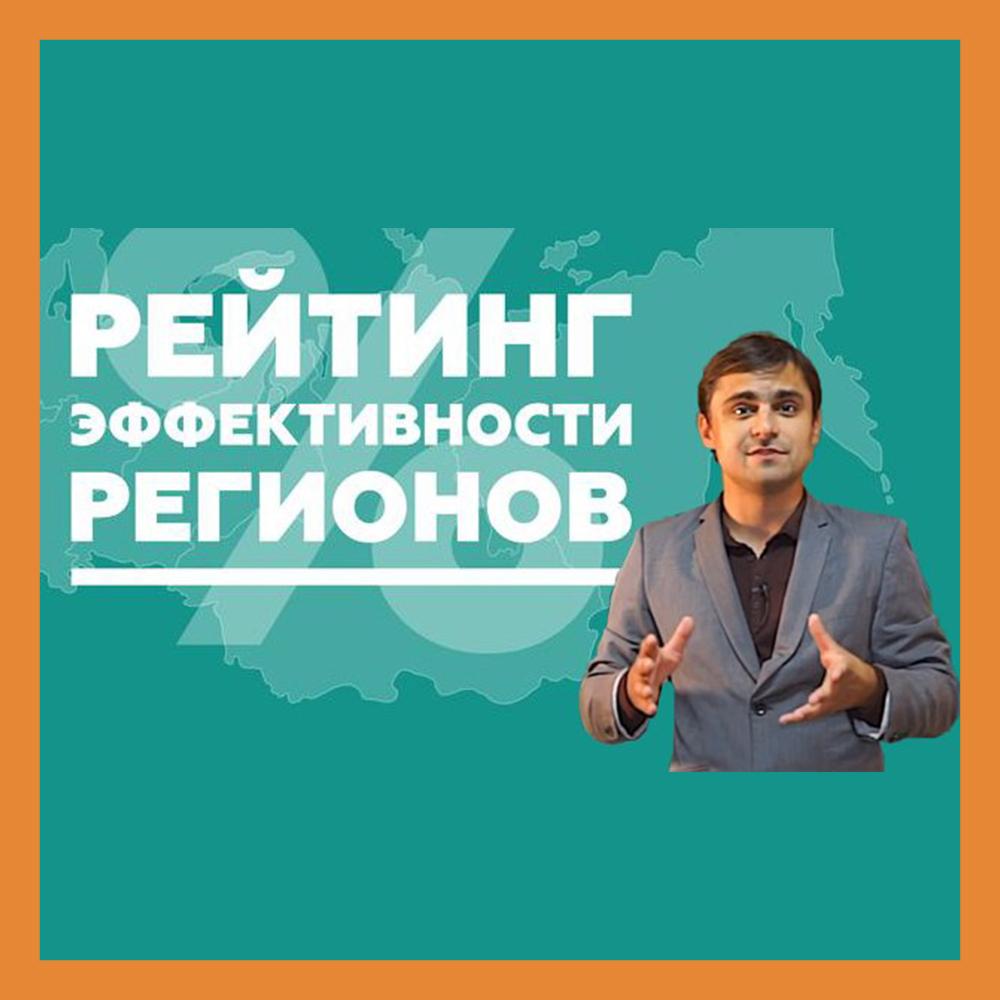 Молодежная политика Калужской области не попала в 20 по России.