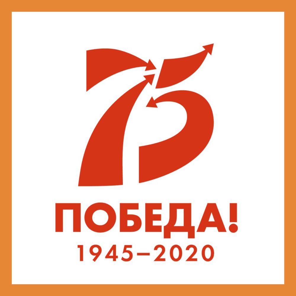 В Калужском Бору установят новый мемориал