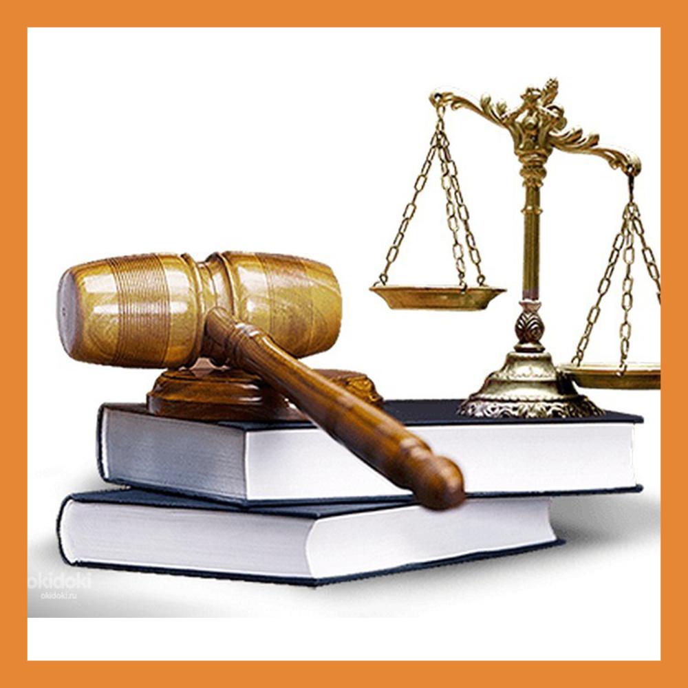 14 марта — День бесплатной правовой помощи в Калуге