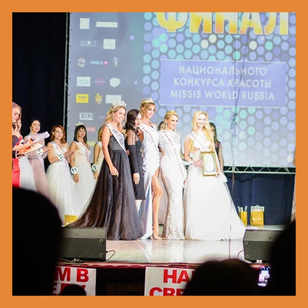 Определены победительницы конкурса красоты «Миссис Калуга 2020»