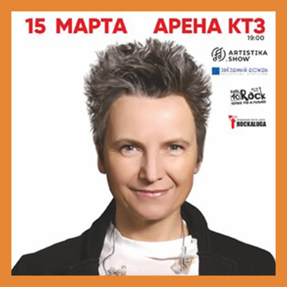 Сурганова и оркестр посетит Калугу с новой программой