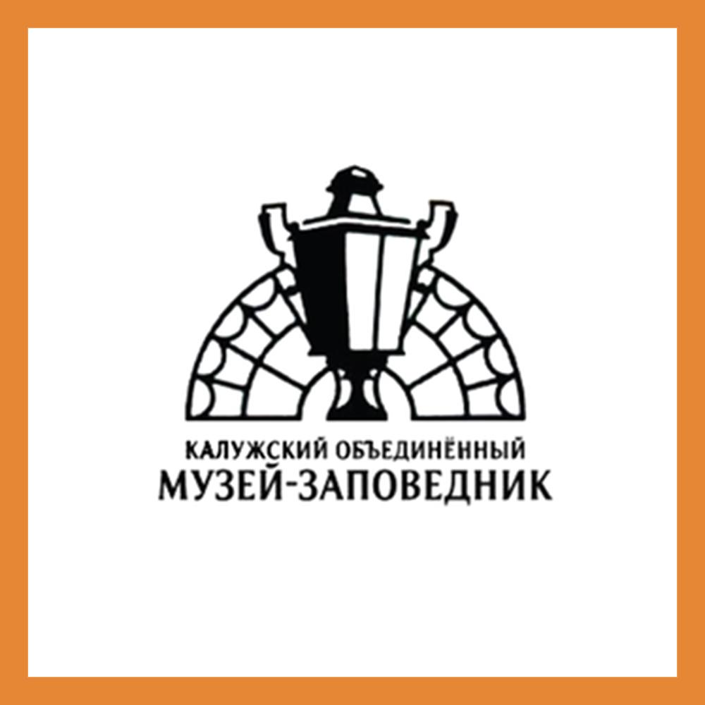 Калужский объединённый музей-заповедник приглашает на виртуальные экскурсии