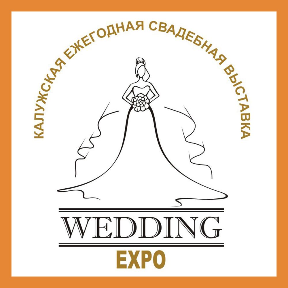 В Калуге вновь пройдет крупнейшая свадебная выставка