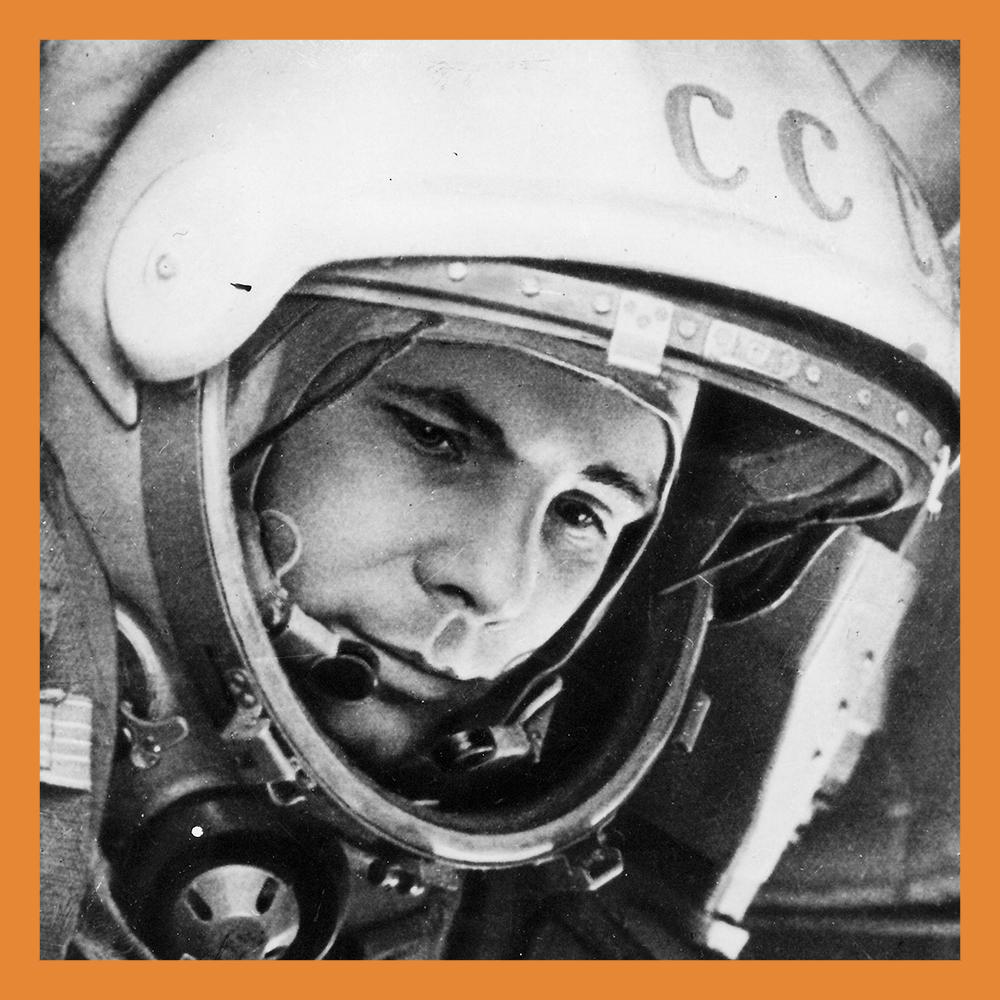 «Гагаринский урок «Космос — это мы» посвящен знаменательным космическим датам и будет проведен дистанционно