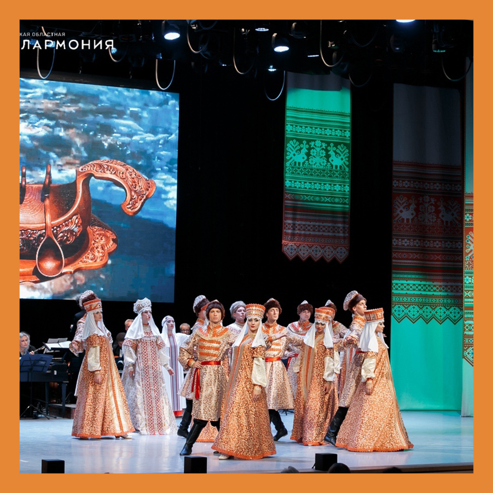 Калужская областная филармония проведет онлайн-трансляцию концерта