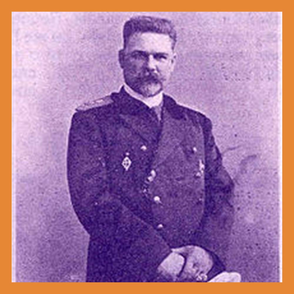 В 1861 году в Калужской губернии родился Сергей Дмитриевич Горчаков