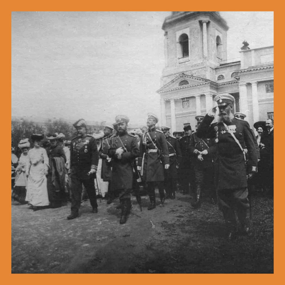 В 1904 году Император Николай II посетил Калугу