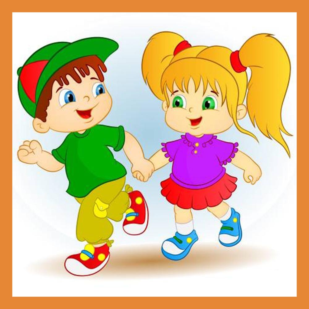 Сегодня отмечается День защиты детей