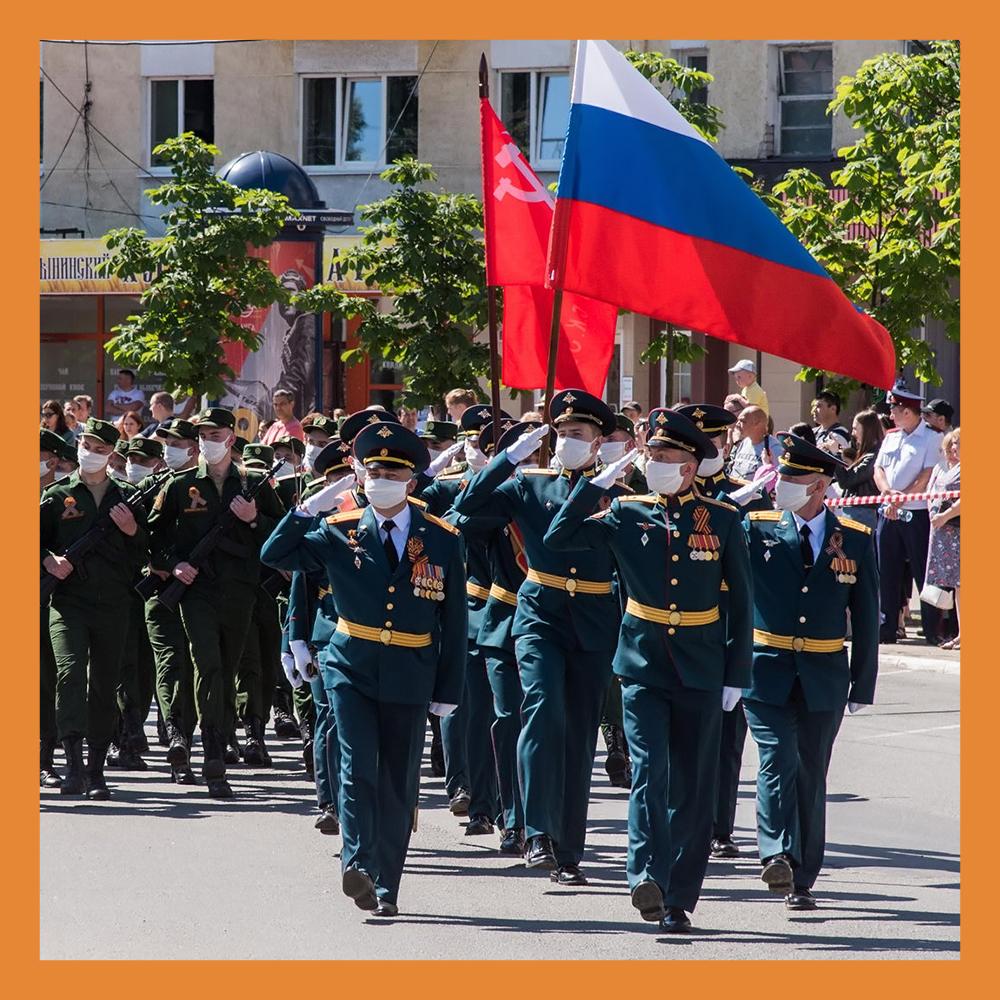 В Калужской области прошли торжественные мероприятия в честь 75-летия Великой Победы