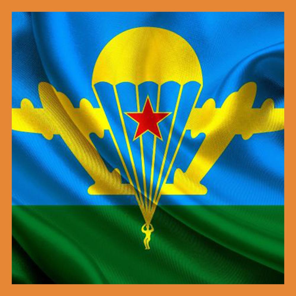 В Калуге отметили 90-летие Воздушно-десантных войск России