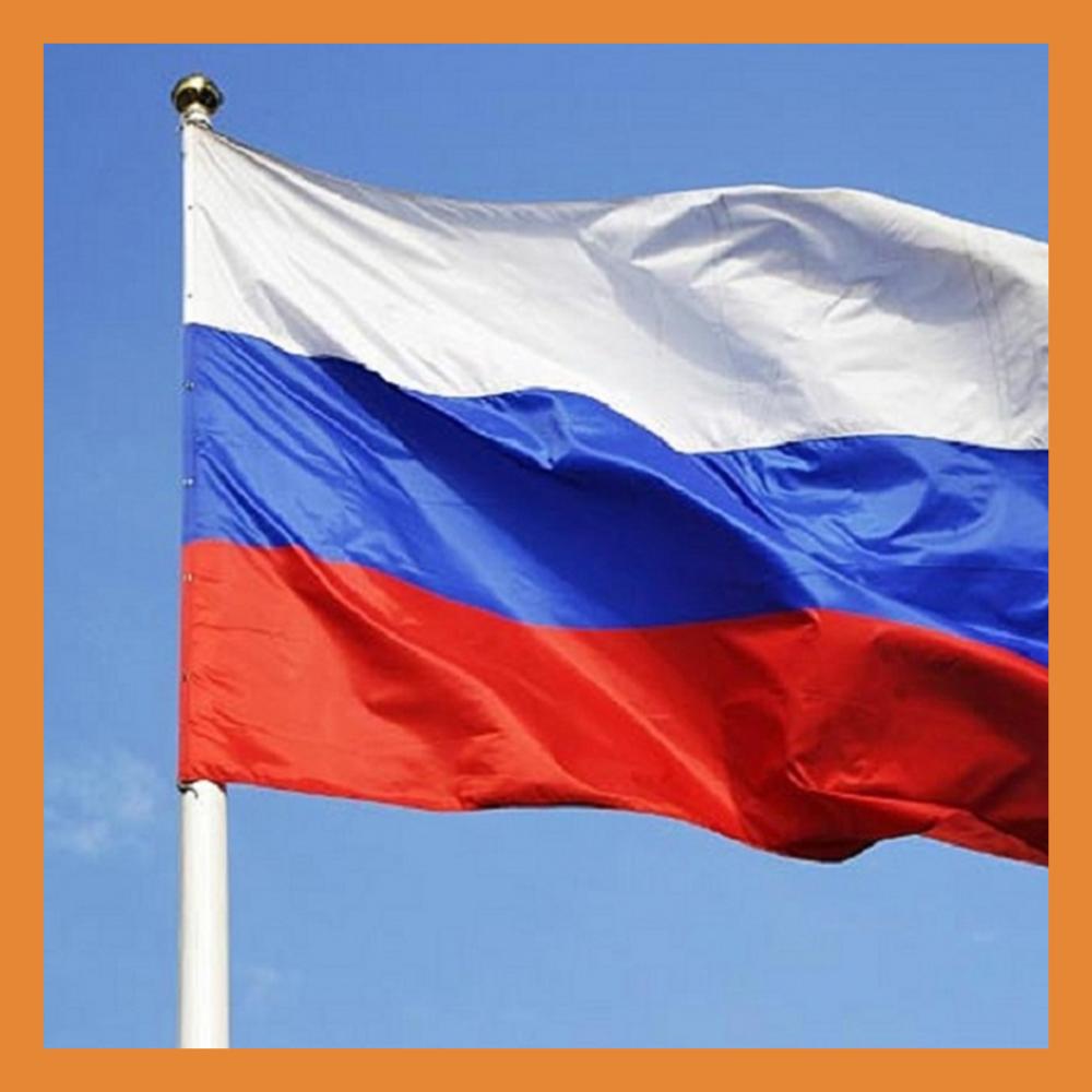 В Калуге отметили День Государственного флага
