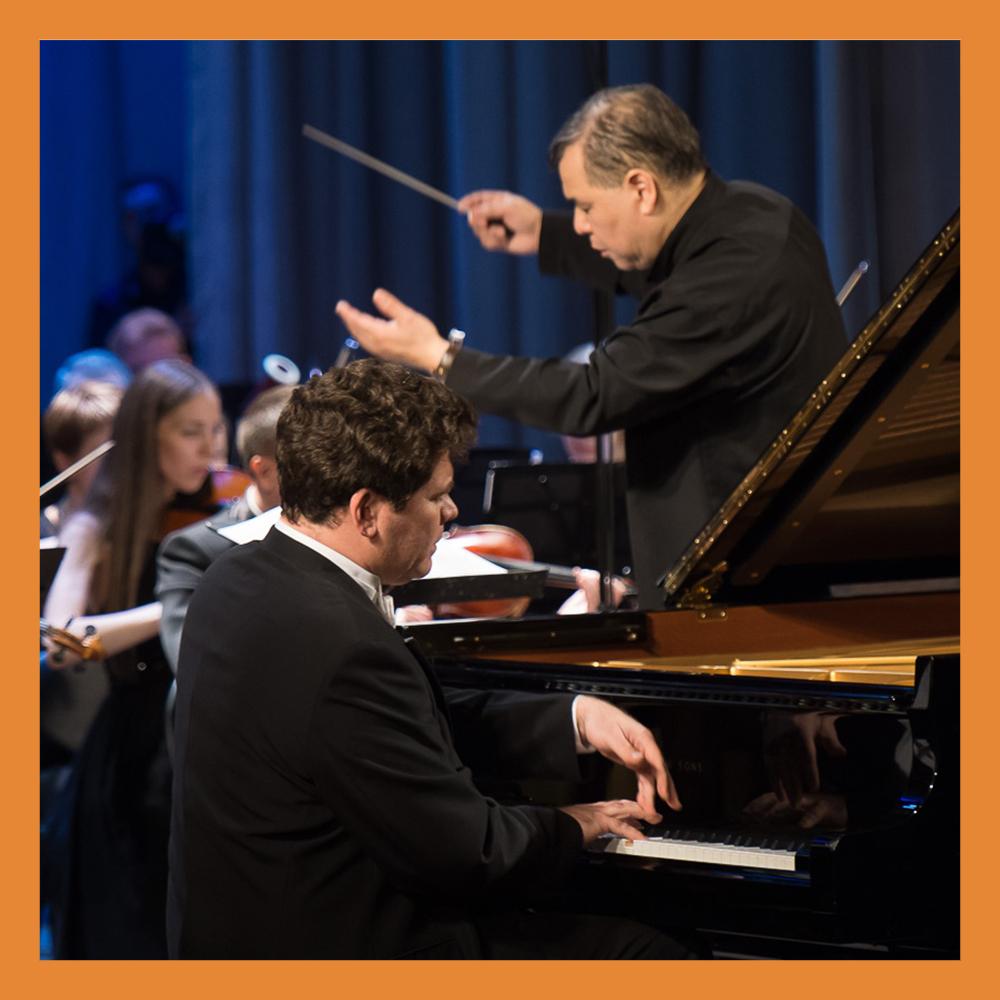 В Калужской филармонии состоялось открытие концертного сезона