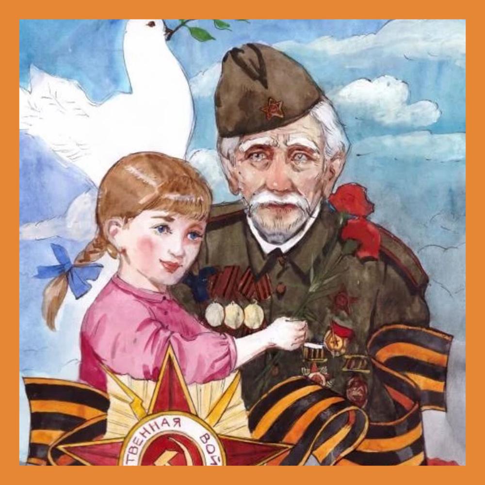 Воспитанники детского дома из Калужской области стали финалистами конкурса «Дети Победы»