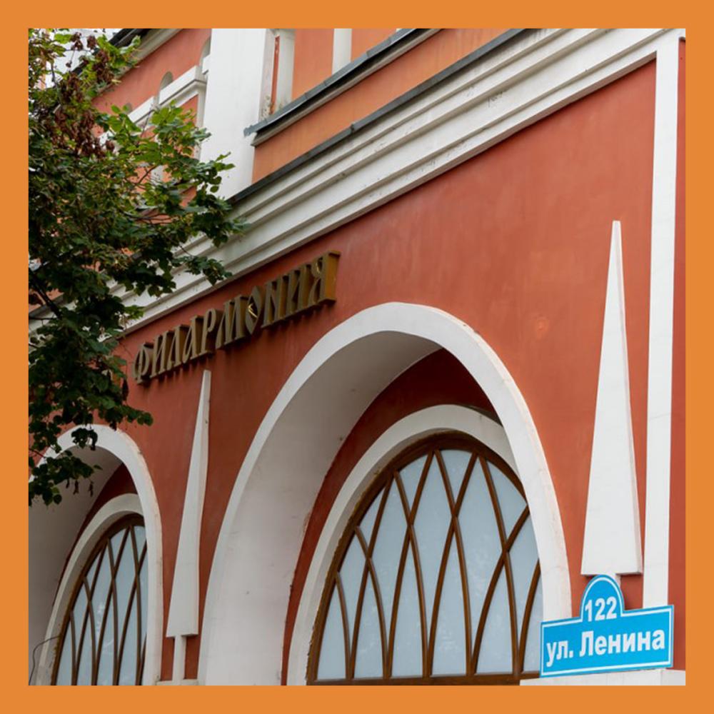 В Гостином дворе откроется малый зал областной филармонии