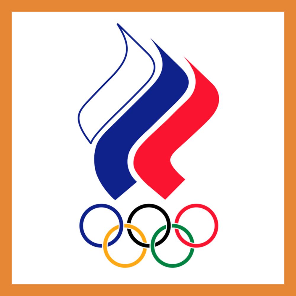 Спортивной школе олимпийского резерва «Юность» исполнилось 50 лет