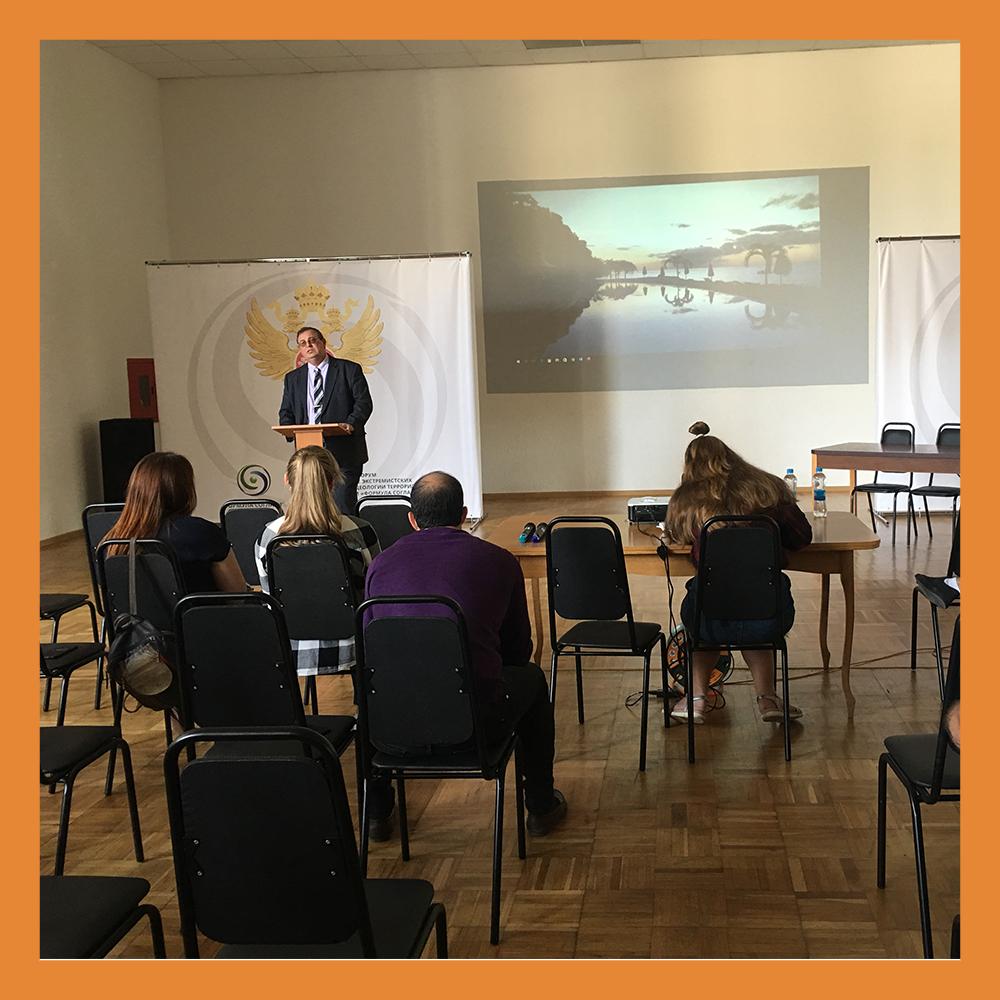 Калужане принимают участие в форуме «Формула согласия»